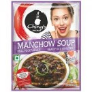 CHINGS SOUP MANCHOW REAL VEGETABLES 55GM