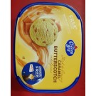 CREAM BELL CARAMEL BUTTERSCOTCH TUB 750ML