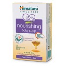 HIMALAYA BABY SOAP NOURISHING 125GM