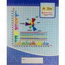 NAVNEET GRAPH NOTE BOOK 24PAGES