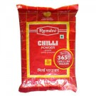 RAMDEV CHILLI POWDER 100GM