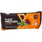 RITE BITE MAX PROTEIN GREEN COFFEE BEANS 70GM